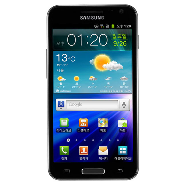 how to close apps on a samsung p hone