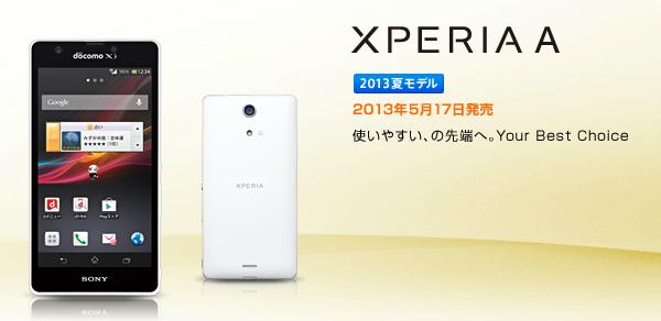Japan's NTT DoCoMo releases summer 2013 device portfolio including