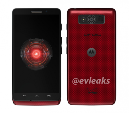 DROID_MINI_Leaked_Red_Version_01