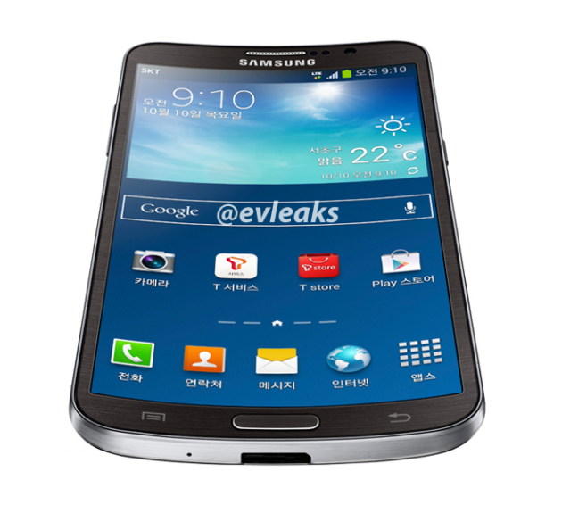 Samsung_Curved_Galaxy_Note_3_Galaxy_Round_Leaked_Press_Render_01