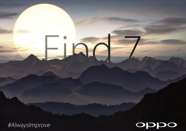 oppo_find_7_confirmed