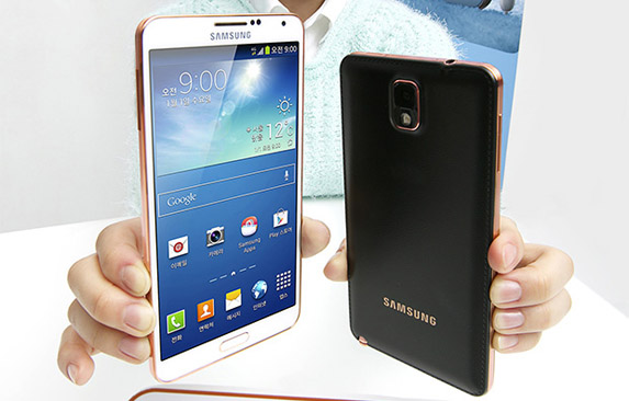 samsung_galaxy_note_3_rose_gold