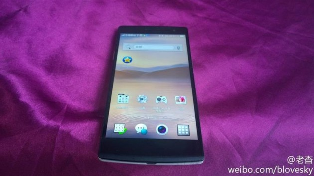 oppo-find-7-frontleak-1