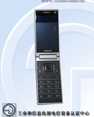 samsung_sm_G9098_chinese_certification