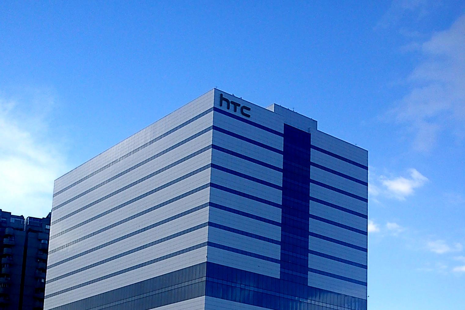 HTC's Q2 preliminary earnings show net loss of $256 million