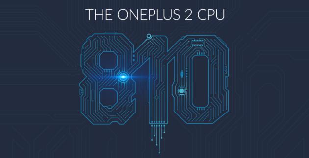 oneplus_2_processor