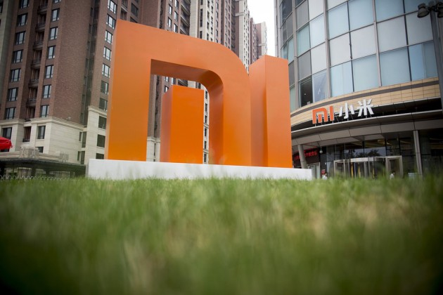 xiaomi_logo_corporate_office