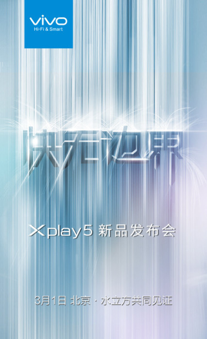 Vivo_Xplay5_March_1_unveiling_teaser_021916