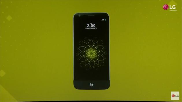 lg_g5_announcement_front_screen