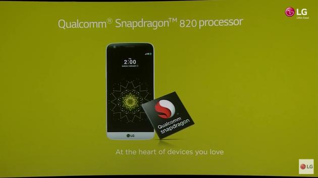 lg_g5_announcement_qualcomm_snapdragon_820