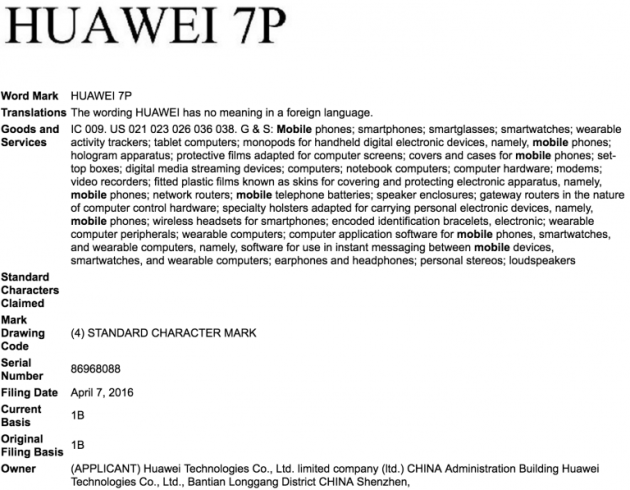 huawei_7p_trademark_application