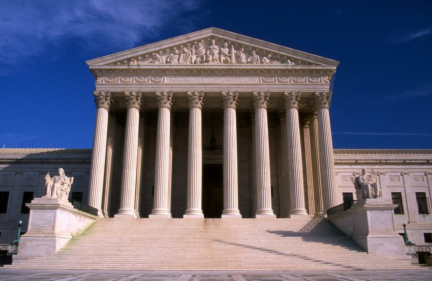 us_supreme_court_buiding