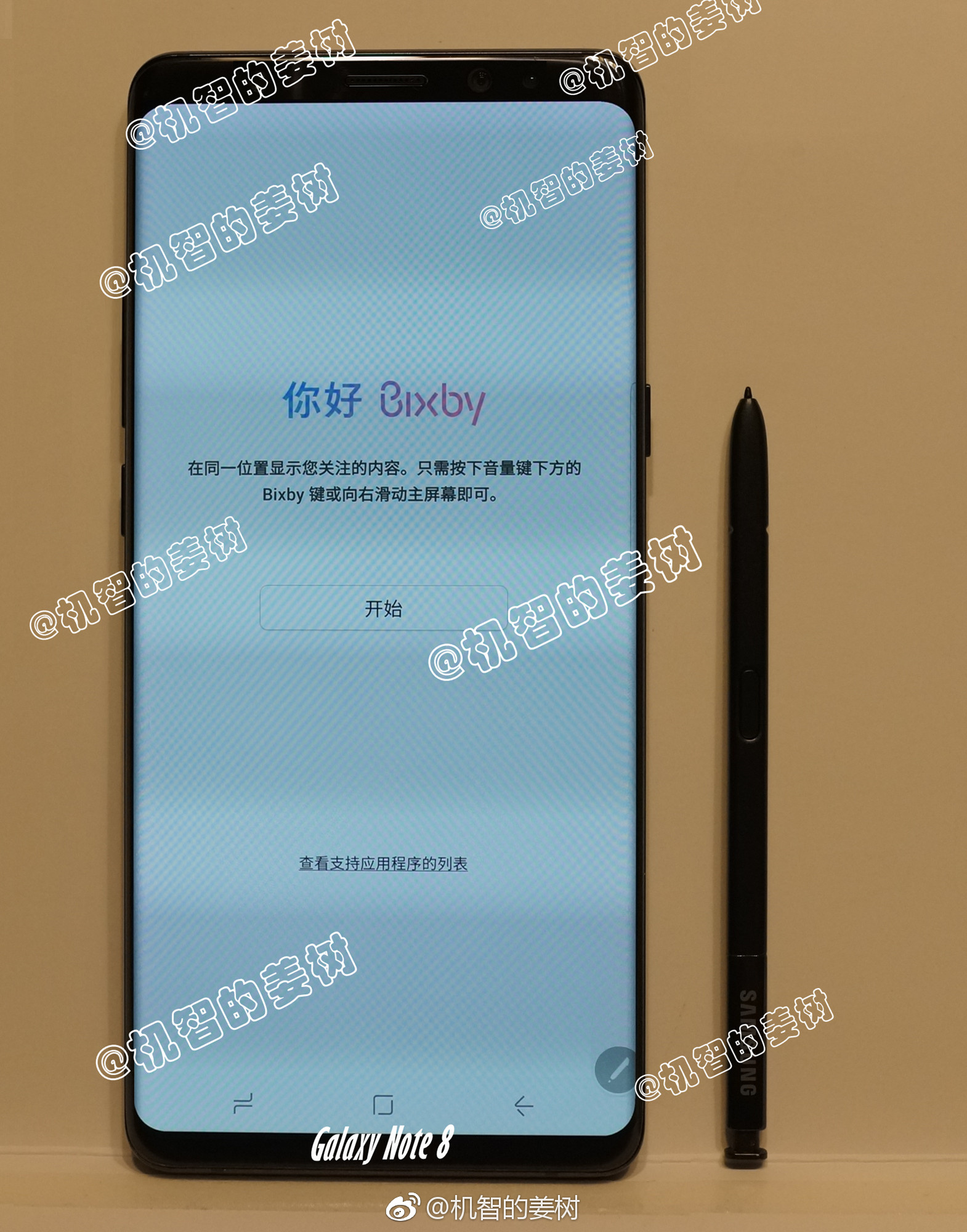 Brace yourselves – Galaxy Note 8 leaks like this one to commence
