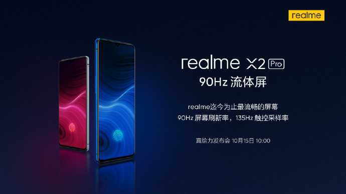 Oppo's value-flagship Realme X2 Pro will have 135hz touch sensor