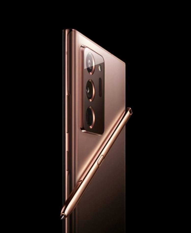 Say hello to the Galaxy Note 20 Ultra in Mystic Bronze ...